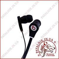 Навушники Beats by Dr. Dre black