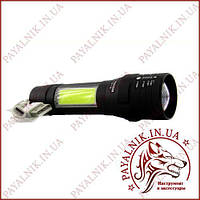 Фонарик карманный X-Balog, от аккумулятора Li-on 18650 BL-19-T6 зарядка от Micro USB