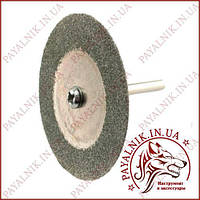 Круг металл 45мм/3мм алмазное напыление
