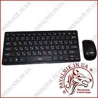 Клавиатура мини + мышка беспроводная (9мм) черный (K-03)