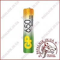 Аккумулятор GP Ni-MH AAA HR03 1.2V 650mAh (1шт.)