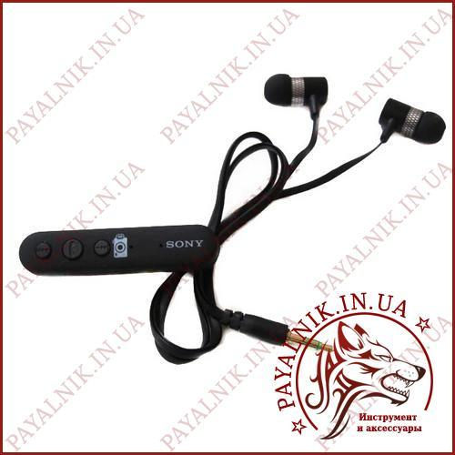 Наушники беспроводные SONY MDR-EX650BT Bluetooth
