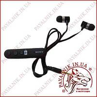 Бездротові навушники SONY MDR-EX650BT Bluetooth