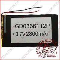 Аккумулятор литиевый 0366112P - 2800mah