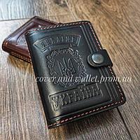 Обложка на id паспорт,новые авто документы(пластиковая карточка) натуральная кожа