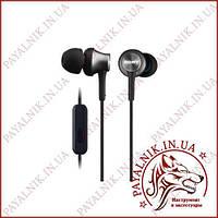 Навушники SONY MDR-XB650MT