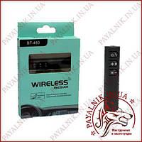 Блютуз приемник BT-450 с выходом под mini jack 3.5mm, micro USB, bluetooth, V3.0 + EDR