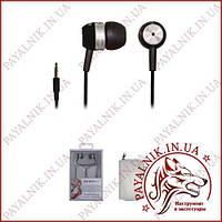 Навушники Gorsun GS-A1