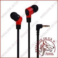 Навушники Senmai SM-1007