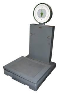Весы товарные циферблатные механические РП-600 Ц 13