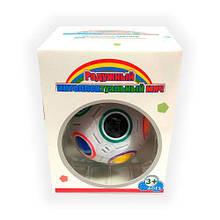 Головоломка Радужный шарик (Rainbow ball)| Orbo | Орбо