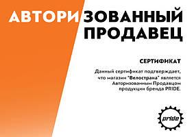 "Велосипед 27,5"" Pride ROCKSTEADY 7.2 2020 TORQ/GREY"