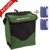 Термосумка Кемпинг HB5-717 19L Green (сумка-холодильник, изотермическая сумка), фото 1