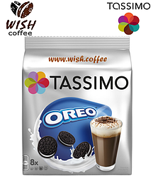 Капсулы Тассимо Орео - Tassimo Oreo (8 порций)