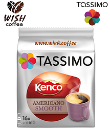 Кофе в капсулах Тассимо - Tassimo Kenco  Americano Smooth (16 порций)