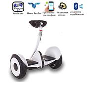 Мини сигвей гироскутер Ninebot Mini Robot Белый (White). Міні-сігвей гіроскутер Білий. Найнбот мини Робот Хмельниций, Скидка