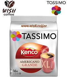 Кофе в капсулах Тассимо - Tassimo Kenco Americano Grande XL (16 порций)