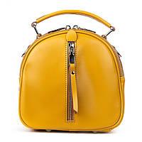 Рюкзак женский кожаный желтого цвета (сумка)
