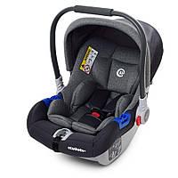 Детское автокресло Бебикокон для новорожденных серого цвета от 0 до 13 кг