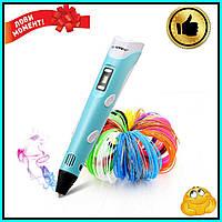 3D Ручка для детей , 3д ручка с экраном для рисования,3д ручка для создания объемных моделей