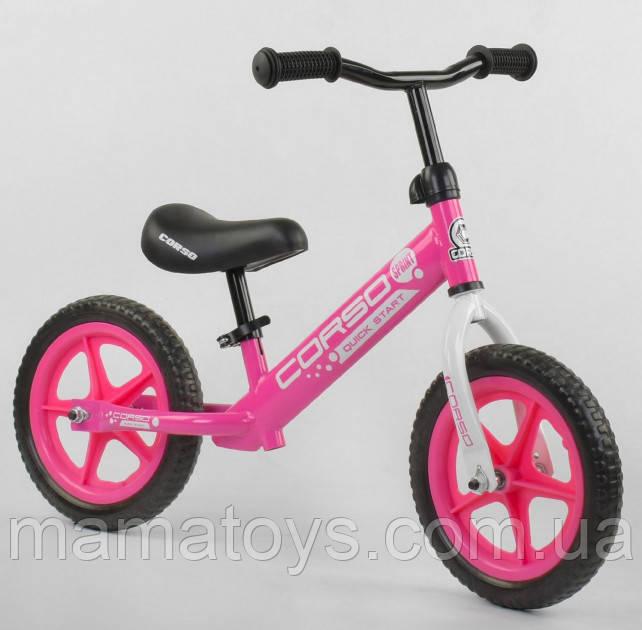 Детский Велобег CORSO Sprint 21001 Розовый Беговел стальная рама, колеса 12 дюймов EVA (ПЕНА)