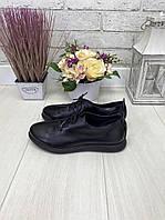 38 р. Туфли женские кожаные на низком ходу, из натуральной кожи, натуральная кожа, фото 1