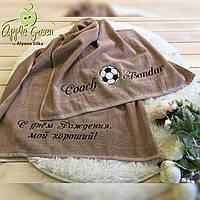 Полотенце с вышивкой под заказ, фото 1