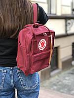 Рюкзак Fjallraven Kanken Mini Burgundy Ox Red / рюкзак канкен мини бордовый / 7л / ТОП ААА+ Реплика