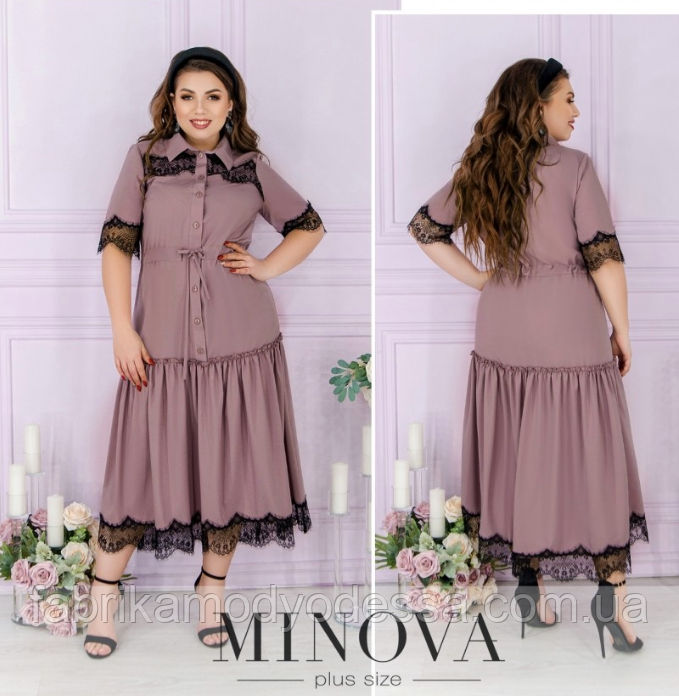 Летнее  платье-макси большого размера Minova Фабрика моды Размеры: 50,52,54,56