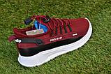 Детские кроссовки Nike Air бордовые р31-36, копия, фото 5