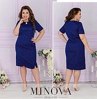 Синее нарядное жаккардовое платье в большом размере Украина Размеры: 50,52