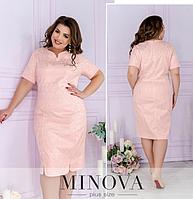 Пудровое нарядное жаккардовое платье в большом размере Украина Размеры: 50