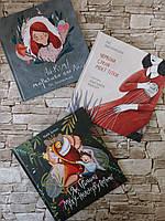 """Набор книг """"Ай-Кім: Морозиво для Лесі"""", """"Червона сукня моєї тітки"""", """"Як Грицик Муху-Нехочуху переміг"""""""