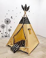 """Детский вигвам , домик, палатка для игры """"Шатер вождя  """" , четырехгранный"""