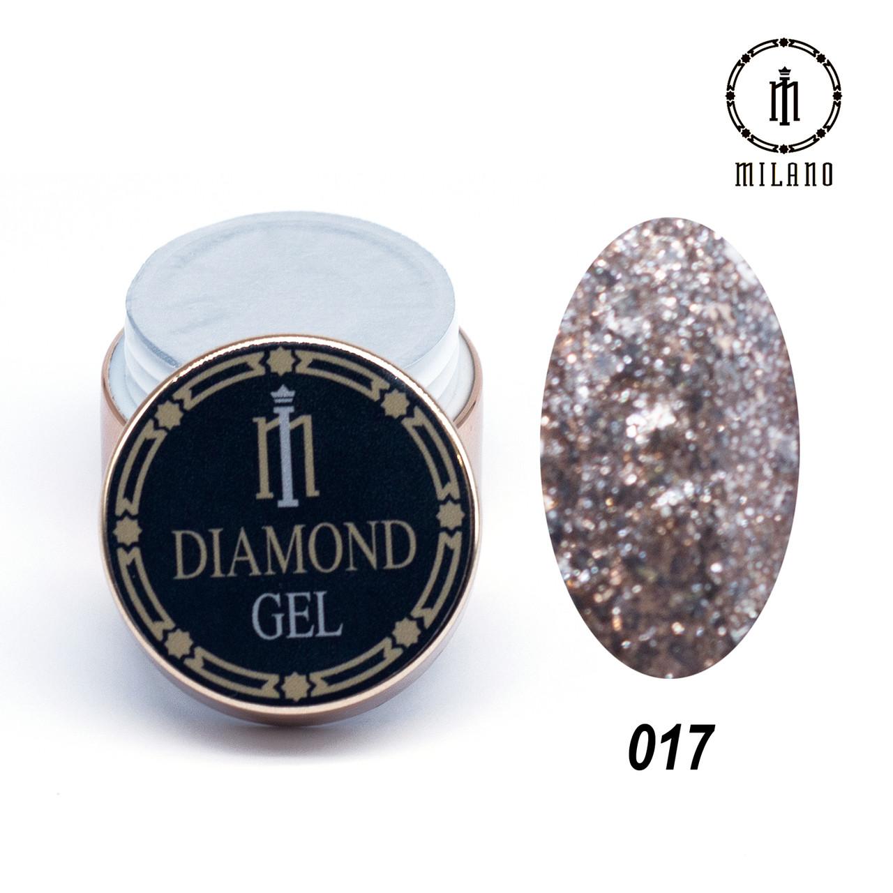 Глиттер-гель Diamond Milano 8G № 017, 8 мл