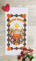 Пасхальное полотенце - салфетка размер 30*60 Пасха