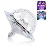 Диско шар в патрон LED UFO Bluetooth Crystal Magic Ball E27 0926, фото 3