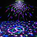 Диско шар в патрон LED UFO Bluetooth Crystal Magic Ball E27 0926, фото 7