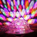 Диско шар в патрон LED UFO Bluetooth Crystal Magic Ball E27 0926, фото 10
