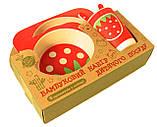Набір дитячої бамбуковій посуду Stenson MH-2770-10 полуниця, 5 предметів, фото 2