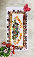 Пасхальное полотенце - салфетка размер 30*60 Христос Воскрес