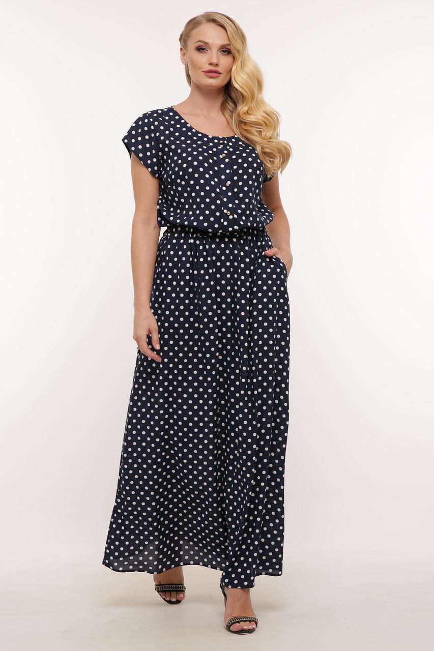 Длинное женское платье Влада синее мелкий горох