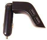 Трансмиттер автомобильный FM Bluetooth V9 с гарнитурой, фото 4