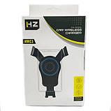 Автодержатель Holder HZ HWC3 Wireless charger с беспроводной зарядкой, фото 7