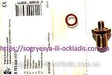 Корпус регулятора латунний (фір.уп, EU) колонок - котлів Bosch-Junkers WR-3KDB, арт.8703404117, к. з.1037