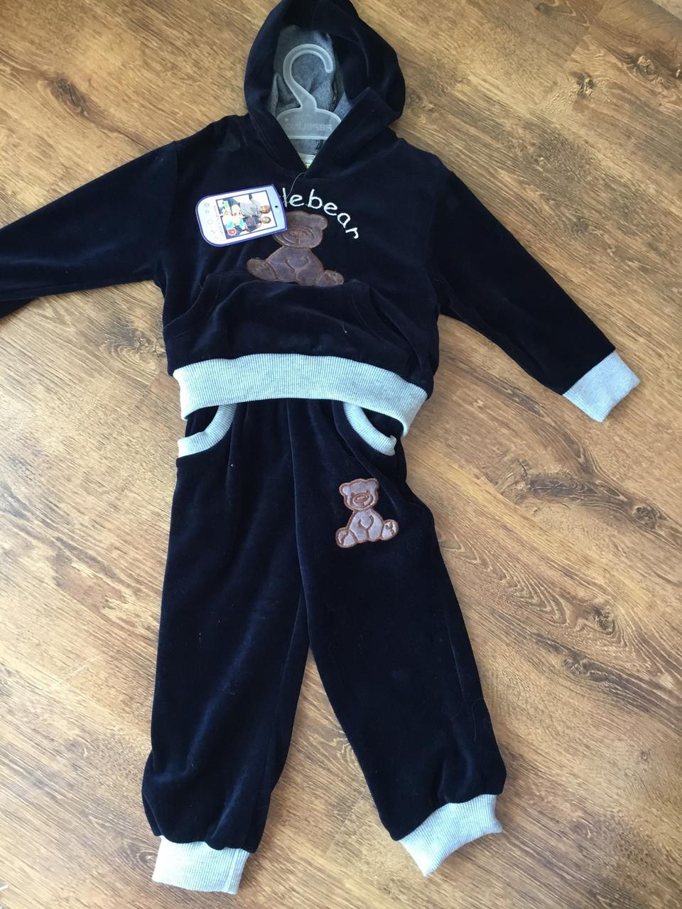 Спортивный детский велюровый костюм темного цвета