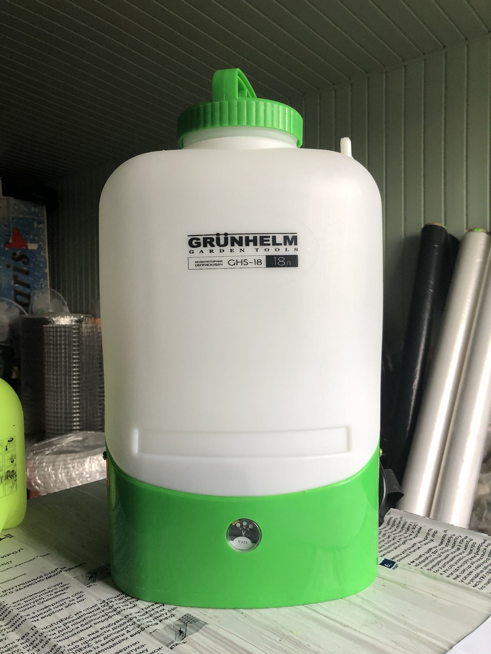 Обприскувач акумуляторний Grunhelm 18