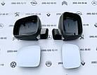 Корпус зеркала, накладка, ободок, крышка, низок, вкладыш зеркала VW T5 T6, Caddy Фольксваген Т5 Т6, Кедди, фото 3
