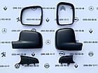 Корпус зеркала, накладка, ободок, крышка, низок, вкладыш зеркала VW T5 T6, Caddy Фольксваген Т5 Т6, Кедди, фото 2