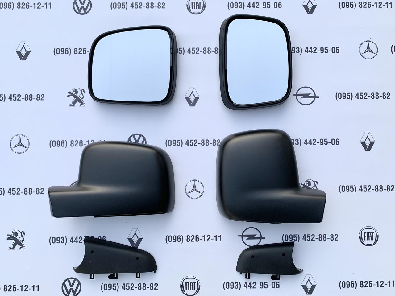 Корпус зеркала, накладка, ободок, крышка, низок, вкладыш зеркала VW T5 T6, Caddy Фольксваген Т5 Т6, Кедди